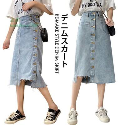 リメイク風スカート 切り替えスカート ミモレスカート スカート クラッシュデニム リメイク風 レディース デニムスカート ロングスカート デニム