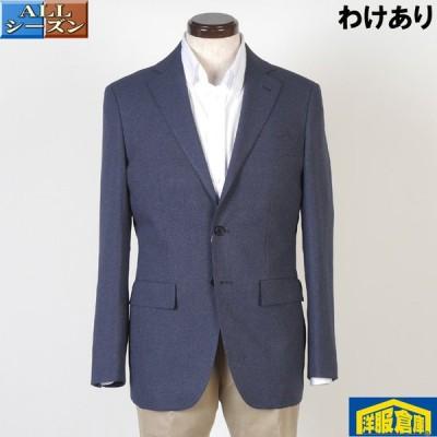 ジャケット わけあり ビジネス テーラード メンズ M ウォッシャブル対応 薄青 3000 bsj05