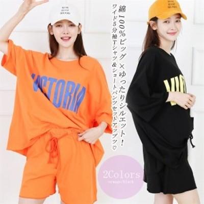 綿100% ゆったり シルエット ワイド 5分袖 Tシャツ ショートパンツ セットアップ ファッション 夏服 ホームウェア(blac7030)
