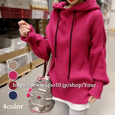 LH778-フード付きニットトップス韩国ゆったりセーターレディースファッション秋冬 暖かいカジュアル ニット