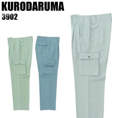 作業服 作業着 秋冬用  作業ズボン ツータック カーゴパンツ クロダルマKURODARUMA3902