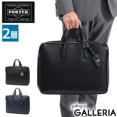 【商品レビューで+5%】吉田カバン ポーター ビジネスバッグ ポーター ソート PORTER SORT メンズ 116-03274