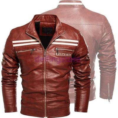 革ジャケット ライダースジャケット バイクジャケット レザージャケット バイク カジュアル 革ジャン 新品メンズ 防寒 合成皮革