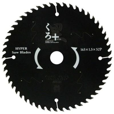 藤原産業 SK11 くろプラス(木工チップソー) 165x52P