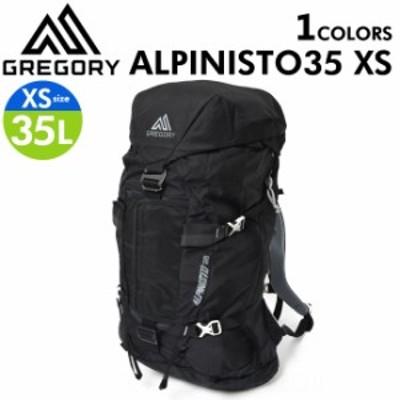 グレゴリー GREGORY アルピニスト35 XSサイズ ALPINISTO35 XS テクニカル アルパイン リュックサック デイパック