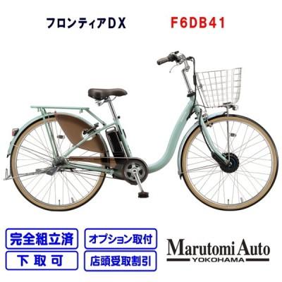 【3〜4営業日で乗って帰れます!】フロンティアDX グレイッシュミント 2021年モデル ブリヂストン 電動自転車 26インチ 両輪駆動 F6DB41