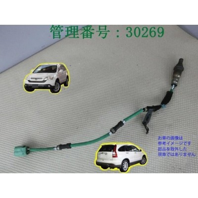 H18 CR-V RE4 オーツ—センサー/02/O2 (リア用)