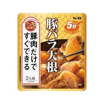 【8個入り】S&B ワンプロキッチン 豚バラ大根 190g