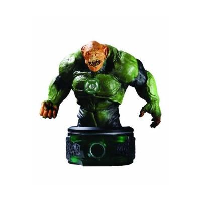 DC Direct Green Lantern (Movie): Kilowog Bust
