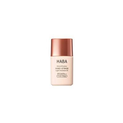 HABA さらさらキープベースEX フレッシュベージュ SPF20/PA++ 25ml