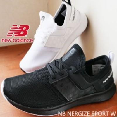 送料無料 レディース スニーカー スリッポン ローカット 運動靴 ニューバランス new balance NB WNRGS ワイズD エナジャイズ プレミアム
