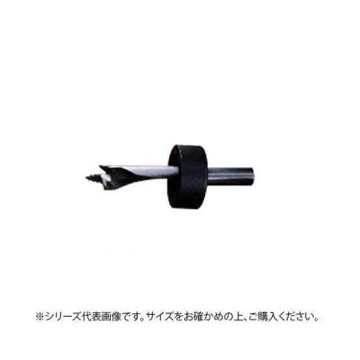 大西工業 ストッパー付しいたけ錐(NO.33) 8mm キャンセル返品不可 【出荷グループ A】他の商品と同梱制限有