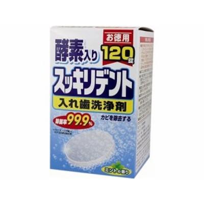 スッキリデント入れ歯洗浄剤120錠 ライオンケミカル 49110009