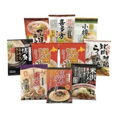 ご当地ラーメン味くらべ乾麺 10食入 AMG-03