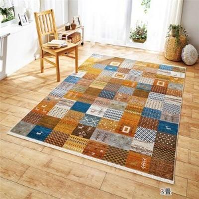 トルコ製 ラグマット/絨毯 〔約60cm×90cm マナ〕 長方形 折りたたみ 収納便利 〔リビング ダイニング〕