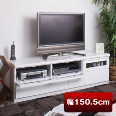 テレビ台 スタイリッシュTVボード ツヤ有り ホワイト 幅150.5cm TE-0002