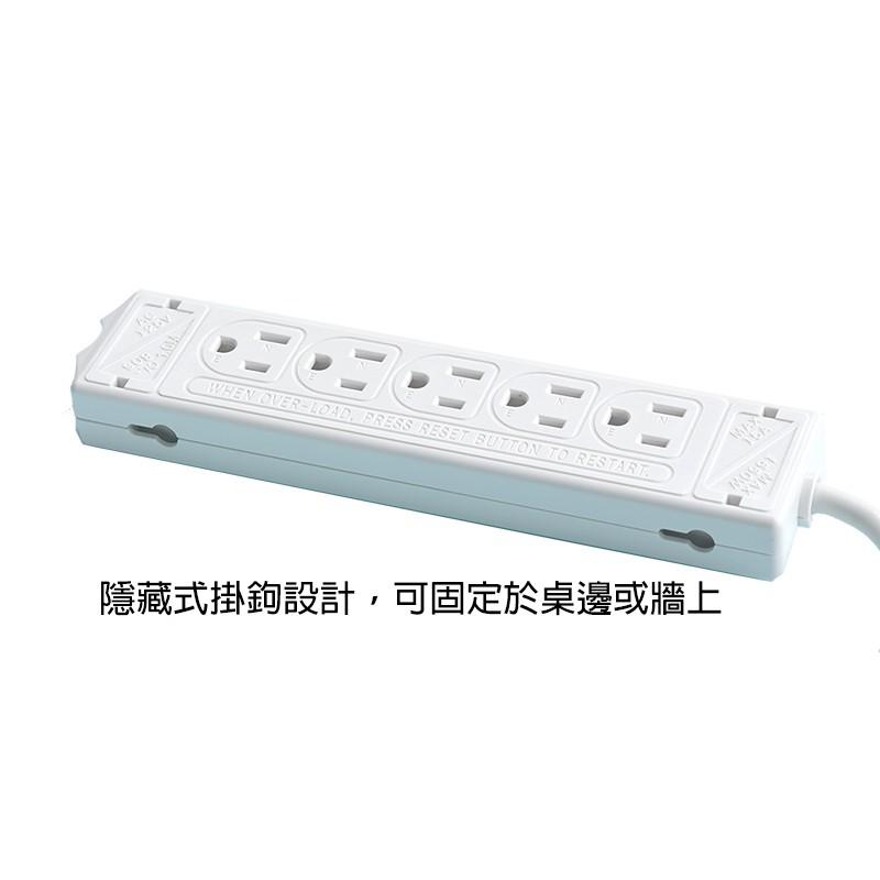 CL-805C 15A十孔插座電源延長線1M(台灣製)扁頭及直頭二款  2019最新安規