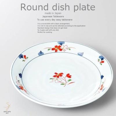 和食器 ごろごろ野菜のミートローフ 赤絵野々花19.2×2.9cm プレート 丸皿 おうち ごはん うつわ 食器 陶器 日本製 インスタ映え