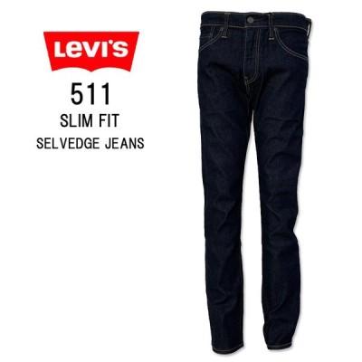 LEVI'S 511 リーバイス セルヴィッジ スリム ストレート ストレッチ ジーンズ デニムパンツ ワンウォッシュ セルビッジ 04511-2046