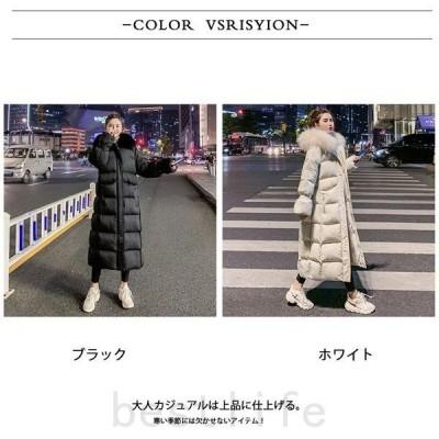 値下げダウンコートコートロング中綿ファーコートブルゾンレディースフード付きアウター冬服ゆったり暖かい防寒大きいサイズ