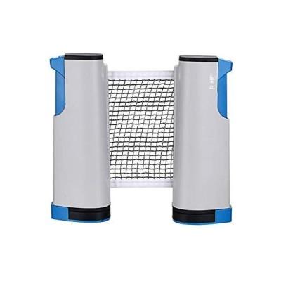 RIHE 卓球ネット ポータブル コンパクト 開閉式 ピンポンネット 卓球用品 家庭用 ロール 伸縮タイプ (ブルー)