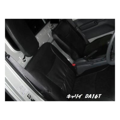 キャリイ DA16T シートカバー ブラック