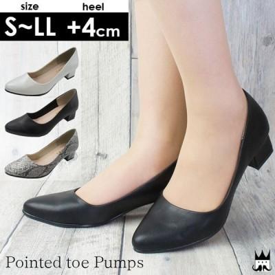 レディース ポインテッドトゥ パンプス 太ヒール チャンキーヒール 5202 フォーマル 通勤 仕事 黒 ブラック 白 ホワイト パイソン柄 靴