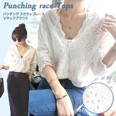 パンチングスカラップレースVネックブラウス トップス 深Vネック シャツ カットワークレース  刺繍 7分袖 大人 可愛い ゆったり