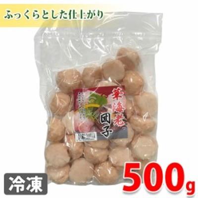 (冷凍惣菜)華海老団子 500g