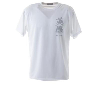 ドライTシャツ 16463Y-011