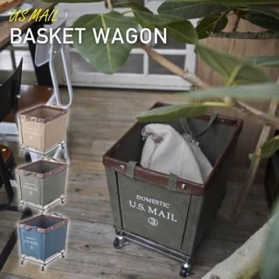 ランドリーバスケット ランドリー収納 USメール バスケットワゴン おしゃれ 収納 キャスター付き カゴ 洗濯 かご MIP-88BE MIP-88GR MIP-88NV