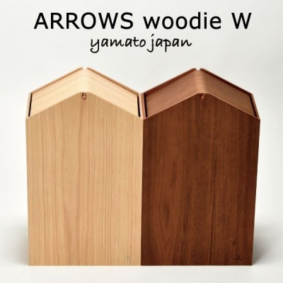ゴミ箱 おしゃれ 15リットル 15l キッチン用 スリム リビング用 蓋付き フタ付き ダストボックス 木製 ごみ箱 トイレ用 日本製 ARROWS woodie W