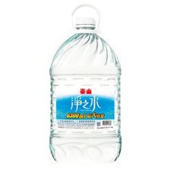 泰山 淨之水6300ml(2入/箱)
