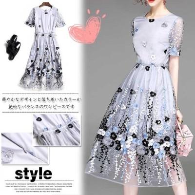 送料無料ドレス パーティードレス 結婚式 ワンピース お呼ばれ 大きいサイズ 20代 30代 40代 50代 グレー 袖あり ロング 花柄 Aライン
