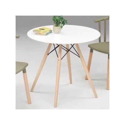ダイニングテーブル テーブル 丸テーブル 幅80cm カフェテーブル ホワイト 白 北欧 リナ80丸ダイニングテーブル