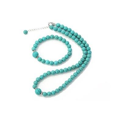 TreasureBay Stunning 8-12mm Natural Gemstone Beaded Necklace & Bracelet Jewelry Set (Blue Turquoise)【並行輸入品】