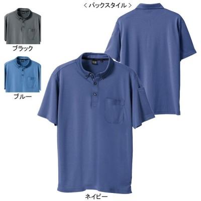 作業服 作業着 春夏用 SOWA 桑和 7045-51 半袖ポロシャツ(胸ポケット付き) S〜3L