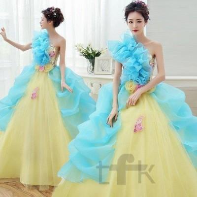 カラードレス ロング  シングルショルダー カラードレス 二次会 パーティードレス  編み上げ 花嫁 ウェディングドレス ウエディング 結婚式 演奏会