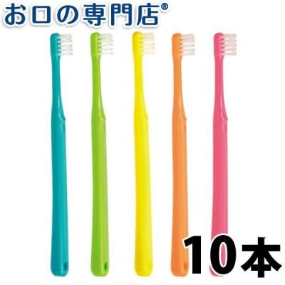 歯科専売品 子ども用 (3〜6歳) 歯ブラシ 10本 メール便送料無料【日本製】シュシュ チャイルド