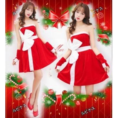 サンタ クリスマス コスプレ サンタクロース 定番 コスチューム 衣装 大きいサイズ かわいい セクシー ワンピース