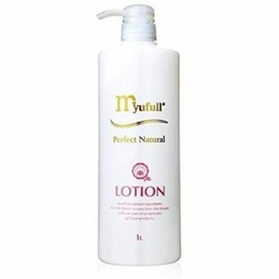 ミューフル 化粧品 ナチュラルローションII PNローション 1L 1000ml 全成分天然由来 スキンケア 洗顔 保湿 myufull