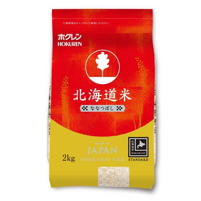 日本北海道七星米 (2kg)