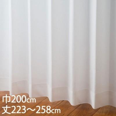 レースカーテン UVカット | カーテン レース アイボリー ウォッシャブル 遮熱 UVカット 巾200×丈223〜258cm TD9033 KEYUCA ケユカ