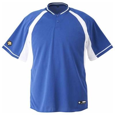 デサント ベースボールシャツ(RYSW・サイズ:L) DESCENTE 2ボタンベースボールシャツ(レギュラーシルエット) DS-DB103B-RYSW-L 返品種別A