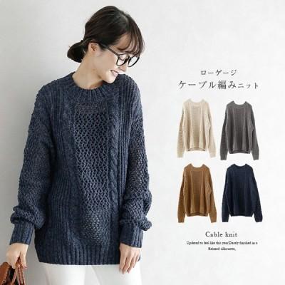 トップス ロング セーター 長袖 大きいサイズ ゆったり 防寒 セットアップ 長袖 ニットセット シンプル カジュアル 長袖ニット