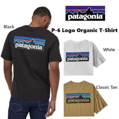 Patagonia パタゴニア P-6 Logo Organic-Tee メンズ 半袖Tシャツ バックロゴ プリント オーガニック コットン 白 黒 38535 正規品 送料無料 US直輸入