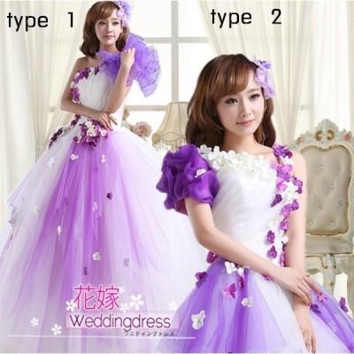 【】カラードレス ウエディングドレス ロングドレス 演奏会 忘年会 2タイプ プリンセスライン サイズ調整可能