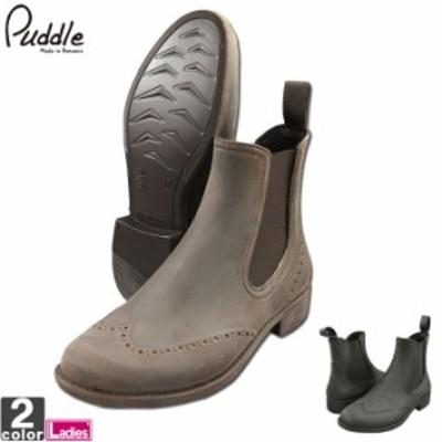 レインシューズ パドル Puddle レディース EU-6015 レインブーツ 1907 雨靴 長靴