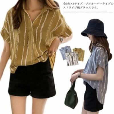 M-4XLサイズ!スキッパーシャツ レディース シャツ ブラウス ストライプ柄 半袖 カジュアルシャツ ゆったり トップス 大きサイズ 夏服 カ