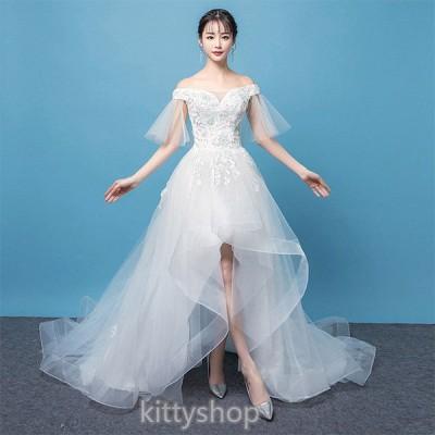 ウェディングドレス オフショルダー 結婚式ドレス 刺繍 キレイめ ホワイトドレス トレーン ブライダルドレス Vネック 前短後長 二次会ドレス 披露宴